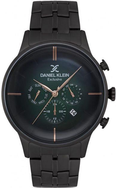 Daniel Klein dk350984 óra